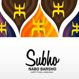 Bengali New Year Subho Nabo BarshoHappy Pohela Boishakh a mud pot fill with rasgulla. Illustration of a Background for Bengali New Year Subho Nabo BarshoHappy Stock Image
