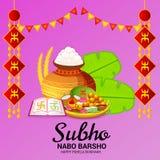 Bengali New Year Subho Nabo BarshoHappy Pohela Boishakh a mud pot fill with rasgulla. Illustration of a Background for Bengali New Year Subho Nabo BarshoHappy Royalty Free Stock Photo