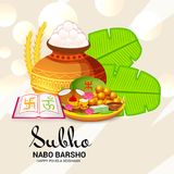 Bengali New Year Subho Nabo BarshoHappy Pohela Boishakh a mud pot fill with rasgulla. Illustration of a Background for Bengali New Year Subho Nabo BarshoHappy Stock Photography