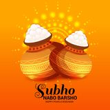 Bengali New Year Subho Nabo BarshoHappy Pohela Boishakh a mud pot fill with rasgulla. Illustration of a Background for Bengali New Year Subho Nabo BarshoHappy Royalty Free Stock Images