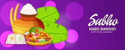 Bengali New Year Subho Nabo BarshoHappy Pohela Boishakh a mud pot fill with rasgulla. Illustration of a Background for Bengali New Year Subho Nabo BarshoHappy Royalty Free Stock Image