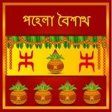 Bengali New Year Stock Image
