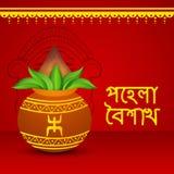 Bengali New Year Stock Photography