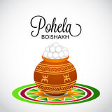 Bengali New Year Royalty Free Stock Image