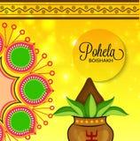 Bengali New Year Royalty Free Stock Photo