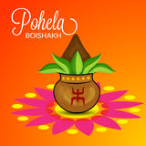 Bengali New Year Royalty Free Stock Photos