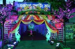Bengalski małżeństwo Zdjęcia Royalty Free