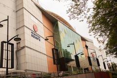 Bengaluru, ИНДИЯ - 03,2019 -го июнь: Вид спереди здания торгового центра квадрата Mantri на Бангалоре стоковое фото rf