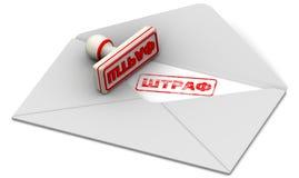 benissimo Sigilli ed apra la busta postale illustrazione vettoriale
