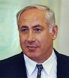 Benjamin Netanyahu Royalty Free Stock Photos