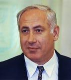 Benjamin Netanyahu Royalty Free Stock Photos