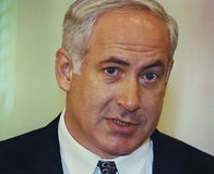 Benjamin Netanyahu Stock Photography