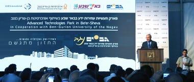 Benjamin Netanyahu mowa przy konferencją prasową na openi Zdjęcie Royalty Free