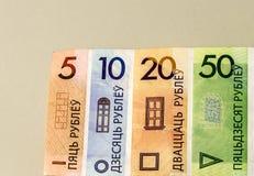 Benoeming van nieuwe benamingen van bankbiljetten National Bank van t Stock Fotografie