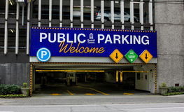 Bentall Centre Public Parking,  Vancouver, BC. Stock Photo