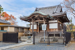 Benten Hall Temple at Ueno Park Royalty Free Stock Photos