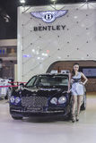 Bentley The new Flying Spur Car Royalty Free Stock Images
