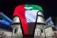 Bentley przedstawicielstwo handlowe w Dubaj Zdjęcie Royalty Free