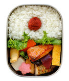 Bento. Japanese boxed lunch on a white background Stock Photos