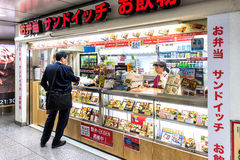 Bento shop in Tokyo station, Japan Stock Photography