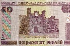 Benutzte 50-Rubel-Rechnung von Weißrussland-Nahaufnahme Stockfotografie