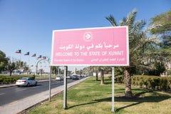 Benvenuto al segno del Kuwait Fotografie Stock Libere da Diritti