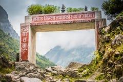 Benvenuto all'entrata del distretto di Manang, Nepal Immagine Stock Libera da Diritti