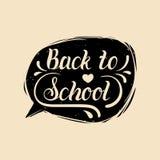 Benvenuto dell'annata di vettore di nuovo all'etichetta della scuola Icona di istruzione dei bambini Concetto di progetto di gior Immagini Stock