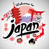 Benvenuto di serie di saluto nel Giappone illustrazione di stock
