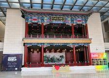 Benvenuto a Pechino Tianqiao Art Center immagini stock libere da diritti