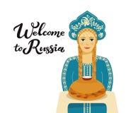 Benvenuto in Russia Immagine Stock