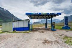 Benzinestation in Altai, Siberië, Rusland Stock Afbeelding