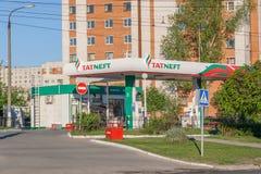 Benzynowa stacja w mieście Cheboksary, Chuvash ryps (benzynowa stacja) Obraz Royalty Free