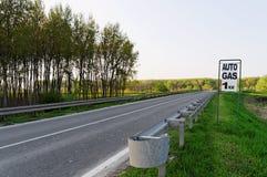 benzynowy drogowy znak Zdjęcia Stock