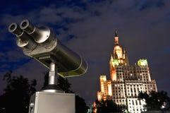Beobachtungsteleskop lizenzfreies stockfoto