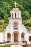 The Beocin monastery. Beocin, Serbia July 22, 2017: The Beocin monastery is a Serbian Orthodox monastery, located just outside Beočin, on Fruška Gora mountain Stock Photos