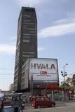 BeograÄ ` anka大厦在贝尔格莱德,塞尔维亚 图库摄影
