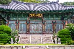 Beomeosa - tempel av Korea Royaltyfri Foto