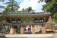 Beomeosa temple in busan Royalty Free Stock Photos