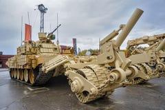 Bepansrat min-röjning medel BMR-3M Ryssland Arkivfoton