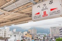 Beppu station Fotografering för Bildbyråer
