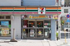 Bequemlichkeit 7-Eleven Lizenzfreie Stockfotografie