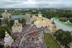 Beröm av den 700. årsdagen av födelsedagen av St Serg Arkivfoto