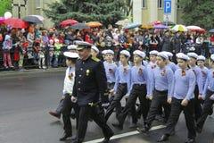 Beröm av den 70Th årsdagen av Victory Day Arkivbild