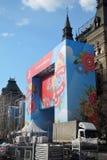 Beröm för Maj dag i Moskva GUMMIbyggnad Arkivbild