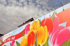 Beröm för Maj dag i Moskva Inga personer arkivfoto