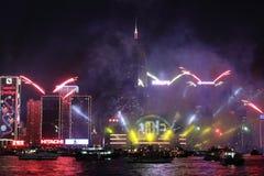 Beröm för nytt år i Hong Kong 2013 Arkivfoton