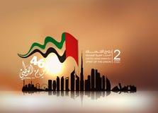 Beröm Förenade Arabemiraten för nationell dag stock illustrationer