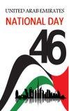 Beröm Förenade Arabemiraten för nationell dag royaltyfri illustrationer