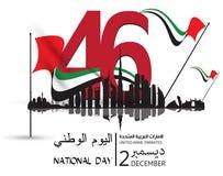 Beröm Förenade Arabemiraten för nationell dag vektor illustrationer